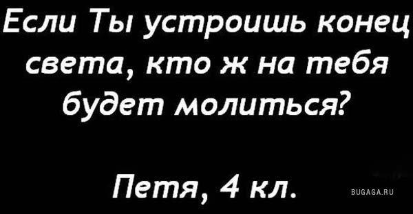 1193074068_poslaniz.jpg