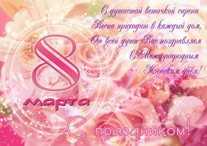 5aa0e61c70ee3_imagesnovostidorogiezhensh