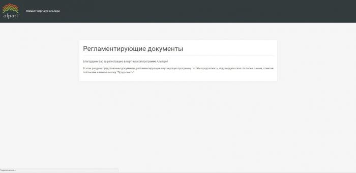 5aab9ade604fd_screen1.jpg