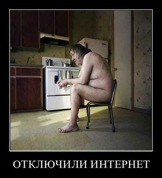 post-80322-1404217093,4689_thumb.jpg