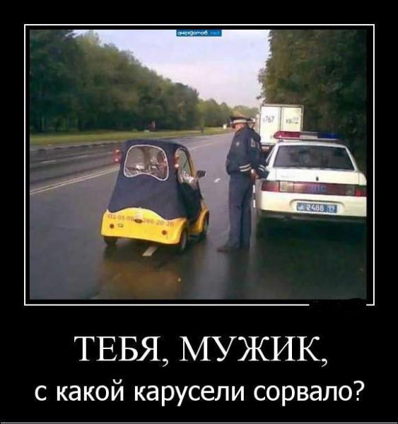post-89014-1404221039,2028_thumb.jpg