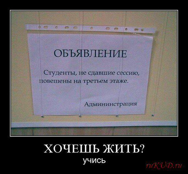 post-89014-1404221077,8425_thumb.jpg