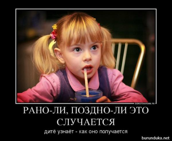 post-25573-1404218445,4408_thumb.jpg