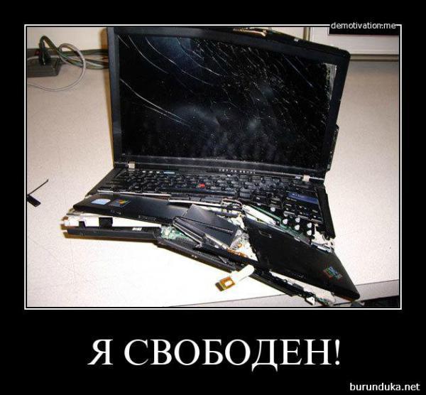 post-25573-1404218447,4306_thumb.jpg