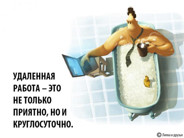 post-71300-1404218437,2764_thumb.jpg