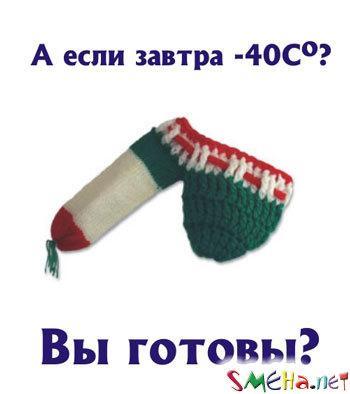 post-58908-1404214533,4344_thumb.jpg