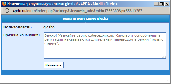 A-pda-3.png.66855fe0bf59cd5494004c1a2db42293.png