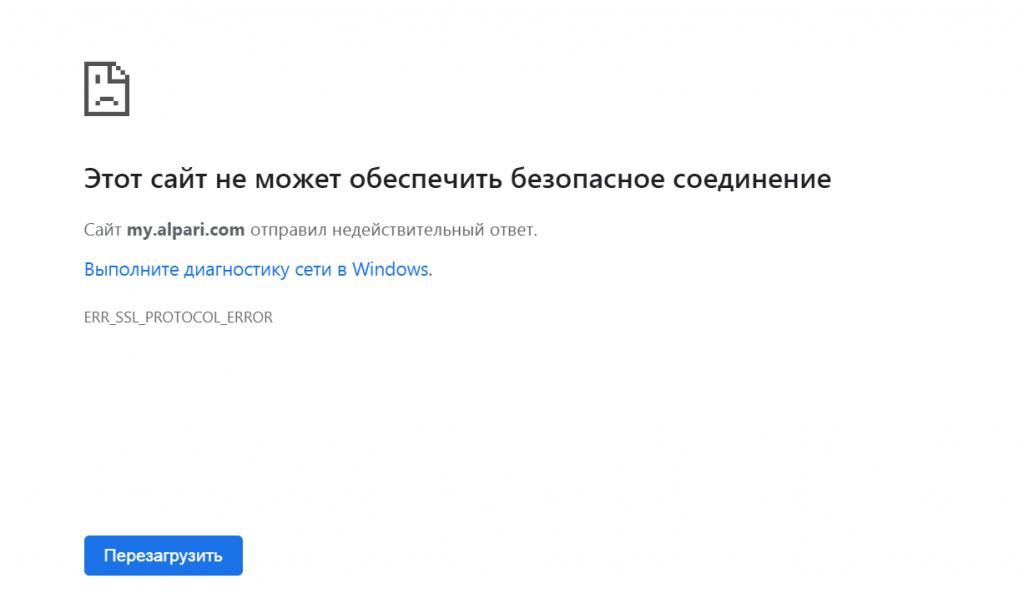 Google chrone.png