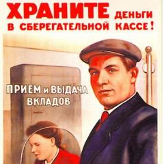 Vahabov