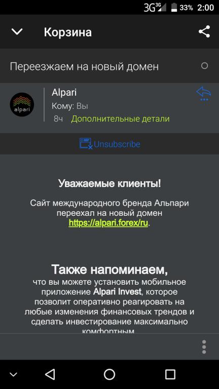 Screenshot_20191107-020048.png