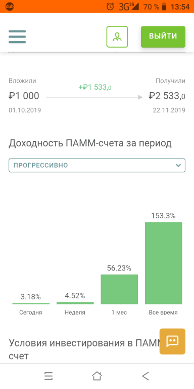 Screenshot_20191122-135459.png