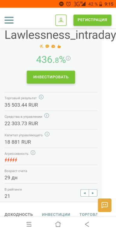 Screenshot_20210106-091510.png