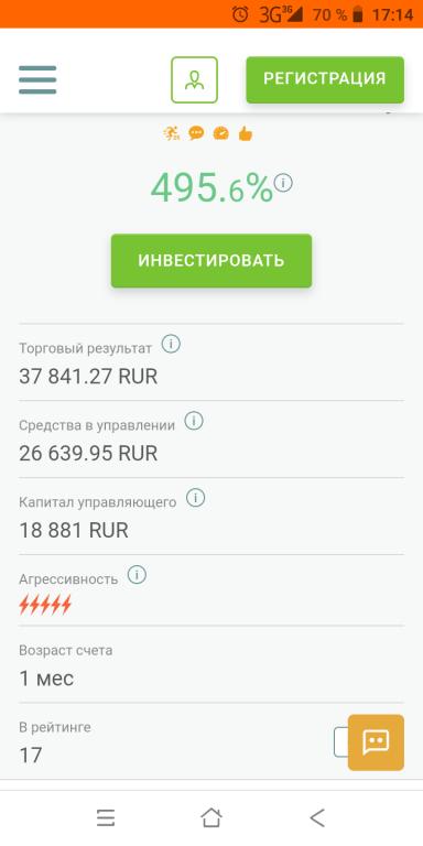 Screenshot_20210108-171433.png