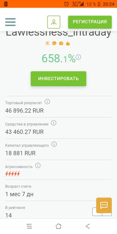 Screenshot_20210115-202424.png
